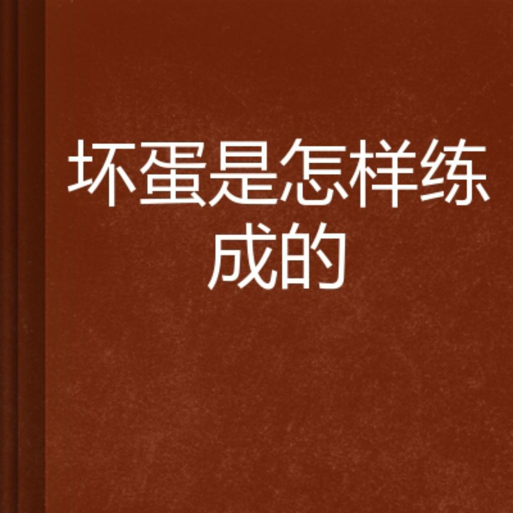金庸武侠影视经典全集
